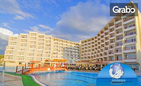 Почивка в Кушадасъ! 7 нощувки на база All Inclusive в Хотел Sea Pearl****, от Запрянов Травел