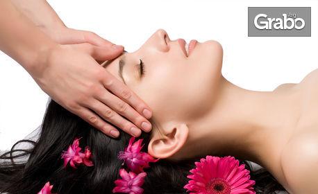 70 минути релакс! Класически масаж на цяло тяло, плюс масаж на лице