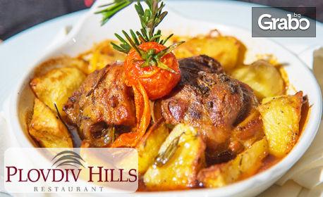 Шопска салата с български розови домати, плюс печен свински джолан с билкови картофки