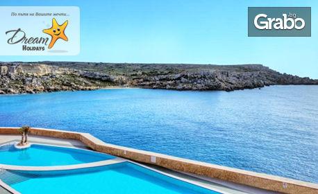 Почивка в Малта! 7 нощувки със закуски - без или със вечери, в Paradise Bay Resort Hotel**** в Мелиеха