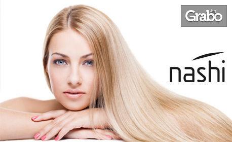 Грижа за здрава коса - полиране с полировчик, биоламинираща терапия с URS преса или уплътняваща Express Filler терапия