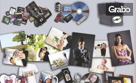 Принтиране на снимки в брой и размер по избор