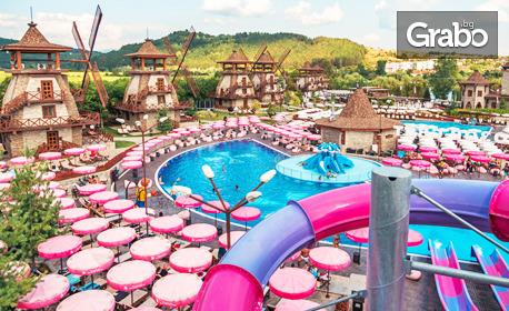 Открий летния сезон край София! Вход за Pool Party със специалното участие на поп-фолк певеца Азис на 19 Юни - в с. Горна Малина