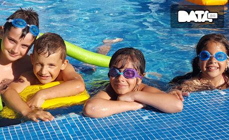 5 или 10-дневен приключенски летен лагер за деца от 6 до 12г