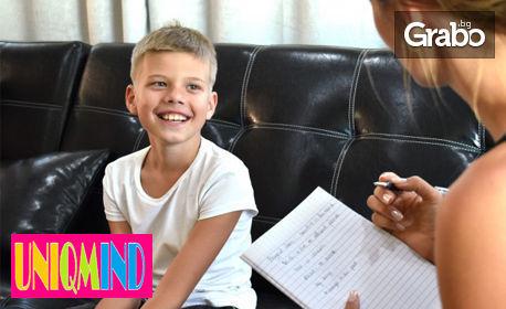1 или 3 посещения при логопед, и бонус - първична диагностика и интервю с родител