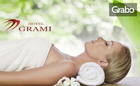 """SPA терапия """"Наслада"""": масаж на цяло тяло, глава и лице, плюс ползване на сауна"""
