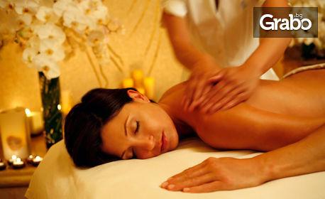 Лечебен или релаксиращ масаж на цяло тяло, плюс рефлексотерапия на ходила
