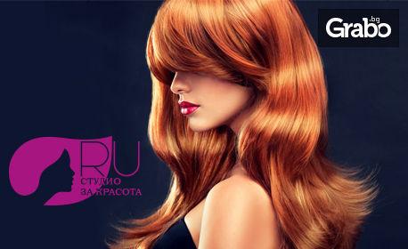 Боядисване на коса с боя на клиента, или възстановяваща кератинова терапия - със или без подстригване