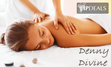 Златен релакс с екзотичен масаж на цяло тяло, плюс подмладяваща терапия и масаж на лице