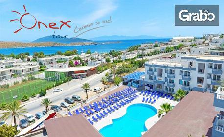 През Май в Бодрум! 7 нощувки на база All Inclusive в Costa Akkan Suites Hotel****, плюс самолетен билет, от Онекс Тур