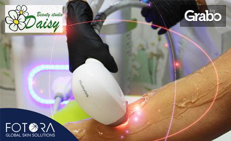 Лазерна епилация с Fotora Triple Laser за жени и мъже
