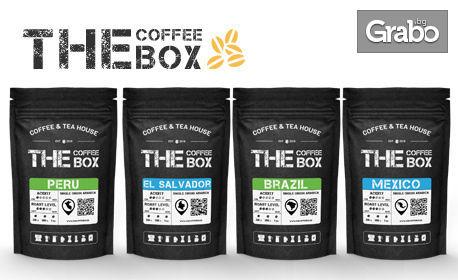 Прясно изпечено гурме кафе - 100% арабика