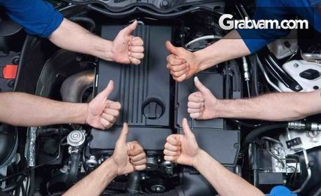 Годишен технически преглед за лек автомобил или джип