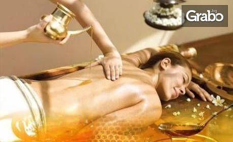 Без стрес и токсини! 30-минутен лечебен масаж на гръб с мед