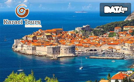Септемврийски празници в Хърватия, Черна гора и Босна и Херцеговина! 4 нощувки със закуски, плюс транспорт