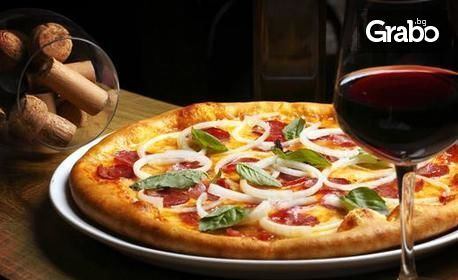 Хапване за вкъщи! Пица по избор, с тесто от италианско брашно и естествена закваска