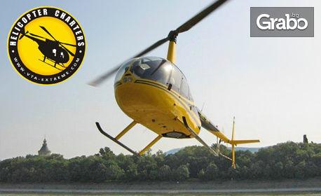 Разходка с хеликоптер над Несебър и Слънчев бряг - за 84лв на човек