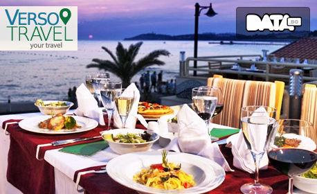 През Септември или Октомври в Кушадасъ! 5 нощувки на база All Inclusive в Хотел Ephesia Holiday Beach Club*****