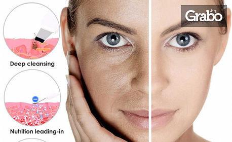 Лимфодренажен масаж, лифтинг терапия или дълбоко почистване на лице, плюс ампула