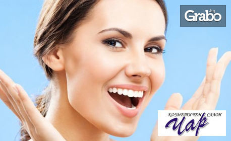 Терапия за лице по избор - срещу несъвършенства, за дехидратирана кожа или лифтинг и anti-age