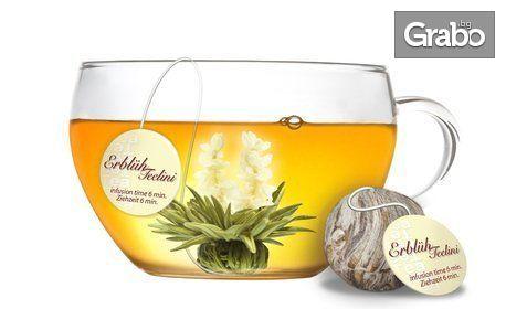 4 броя бял сплетен чай за чаша, плюс 50гр висококачествен зелен или черен чай Darjeeling или Gunpowder