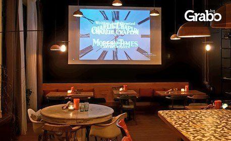 Наем на зала за събития в центъра на София - за до 4 часа