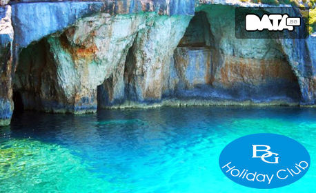 Екскурзия до остров Закинтос! 5 нощувки на база All Inclusive в хотел 4*, плюс транспорт