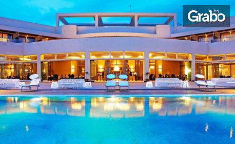 Нова година в Гърция! 3 нощувки със закуски в Grand Hotel Egnatia**** в Александруполис и възможност за празнична вечеря