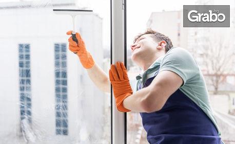 Двустранно измиване на прозорци в апартамент или офис до 100кв.м