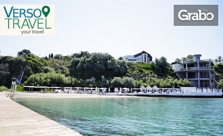 През Септември в Турция! 7 нощувки на база All Inclusive в Хотел Grand Hotel Ontur*****, край Чешме
