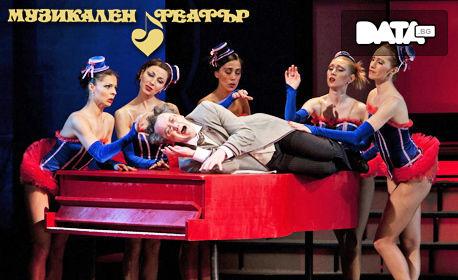"""Оперетата """"Веселата вдовица"""" на 23 Март"""