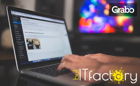 """Онлайн курс по разширено уеб програмиране за начинаещи с HTML и CSS, плюс бонус - курс """"Създаване на бизнес уеб сайт"""""""