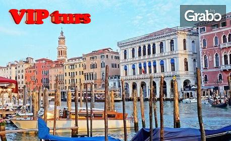 Посети Болоня, Модена, Маранело и Бергамо! 4 нощувки със закуски, плюс самолетен транспорт от Варна и възможност за Венеция