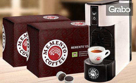Еспресо кафемашина със 100 капсули Memento® Еspresso