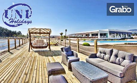 Почивка в Кушадасъ през Юни! 7 нощувки на база All Inclusive в хотел Maxima Paradise