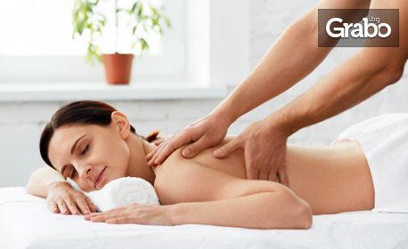 Масаж на цяло тяло с 6 вида техники, плюс антистрес терапия за стъпала и длани и Аюрведа масаж
