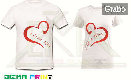 Комплект от 2 броя тениски с дизайнерски принт