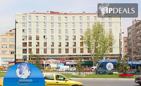 Нова година в Истанбул! 2 нощувки със закуски, плюс транспорт и посещение на Одрин