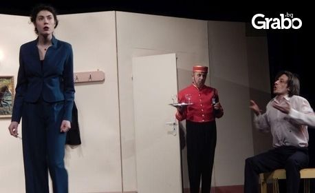 """Николай Урумов в комедията """"Любопитното пиколо"""" на 27 Февруари"""