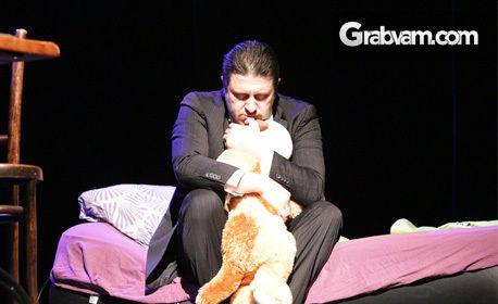 """Спектакълът """"Емигранти"""" - за първи и последен път на сцената на Театър """"Сълза и смях"""" на 8 Декември"""