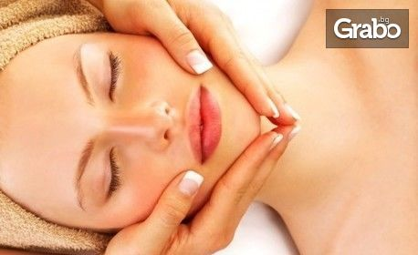 За сияйно лице! Ултразвуково почистване в 7 стъпки - без или със почистване на вежди, или водно дермабразио