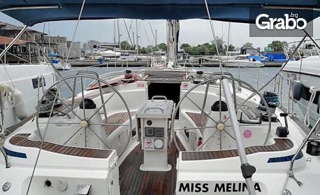 Наем на луксозна ветроходна яхта в Несебър за до 12 човека - за 3, 4 или 7 часа, с капитан, екипаж и гориво - до о. Св. Анастасия или Созопол