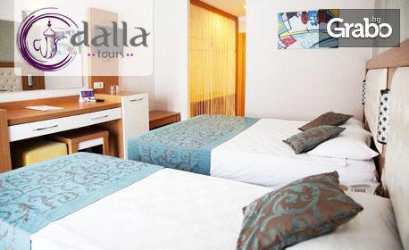 Почивка в Турция през Септември! 7 нощувки на база All Inclusive в хотел Green Paradise Beach 4* в Алания