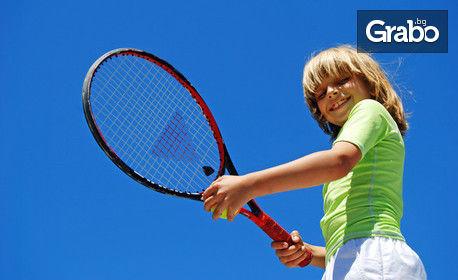 5 тренировки по тенис на корт за деца и юноши от професионален лицензиран треньор