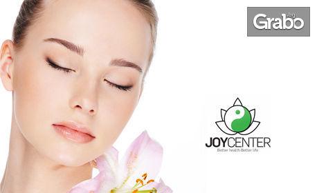 Лазерно подмладяване на лице и шия - 1 или 6 процедури