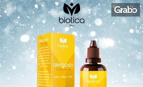 Победете алергията! Натурална билкова тинктура Алергоксин