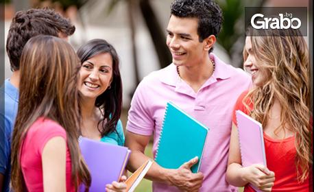 Курс по английски или италиански език с 60 учебни часа, ниво по избор
