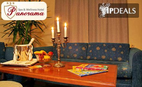 През Октомври и Ноември в Сандански! Нощувка със закуска за двама или трима, с възможност за вечеря
