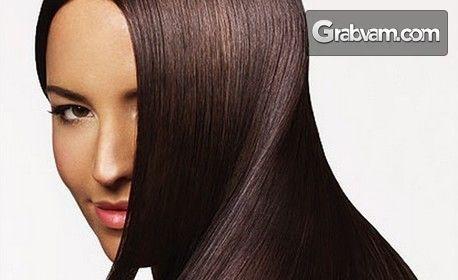Подстригване - без или със боядисване с боя на клиента или терапия с кератин