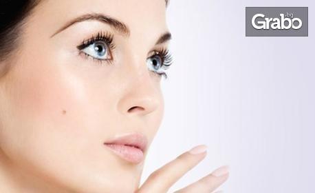 Почистване, кислородна терапия и масаж на лице, плюс оформяне на вежди и възможност за биолифтинг на околоочен контур